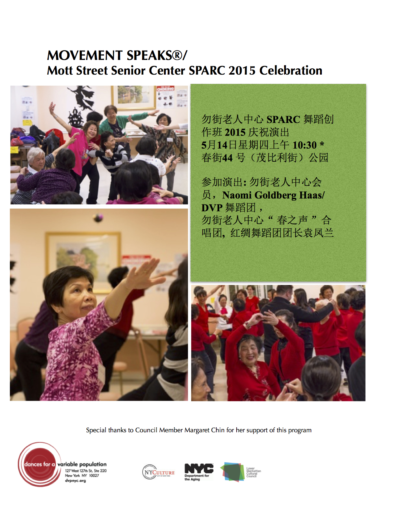 Mott Street SPARC Performance May 6 2015 CHINESE